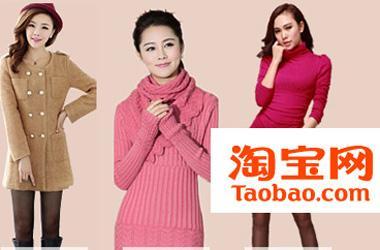Sản phẩm trên taobao